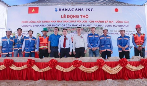 VIDEO – DINCO E&C – GROUND BREAKING CEREMONY OF CAN MAKING PLANT BA RIA – VUNG TAU BRANCH